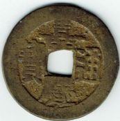 China, Cast Cash, CHAI-CH'ING (1796-1820) Beijing Mint, F, WO2693